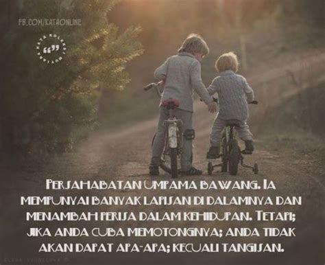 kepentingan menjaga persahabatan apakah persahabatan