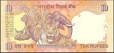indP.95c10Rupees2008Ssig.89Y.V.ReddyWKr.jpg