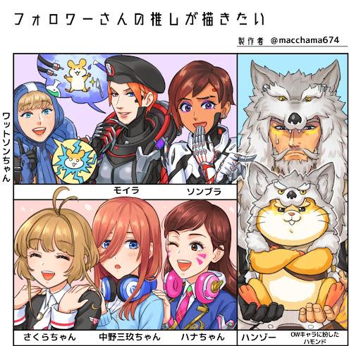 Hot Japanese AV Girls Rin Asuka 飛鳥りん 飞鸟铃 Cover Photos 郑叔图库