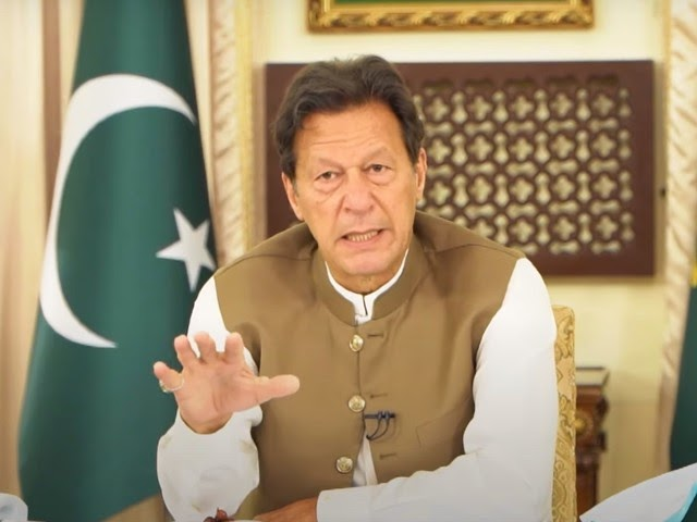 PM announces Rs100b start-up loans for youth