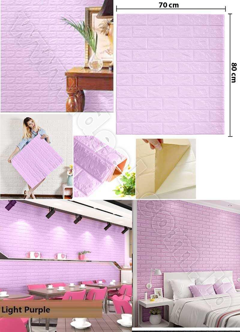 Light Purple Color 3d Brick Wall Sticker Self 70x80cm Pe Foam