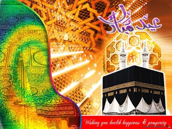 Eid-Greeting-Cards-2013-Pictures-Photos-Islamic-Eid-Card-Image-Wallpapers-5