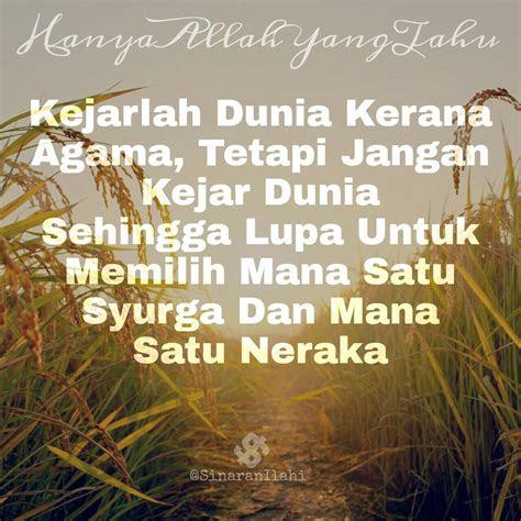 kata kata mutiarahikmahsemangat islam quotes