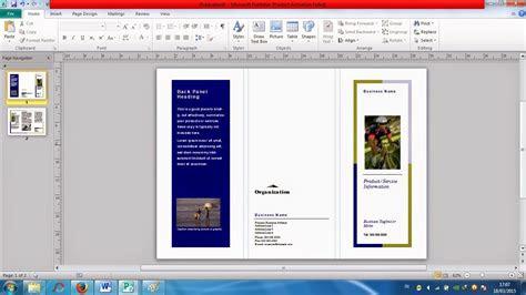 tutorial membuat brosur leaflet  microsoft office
