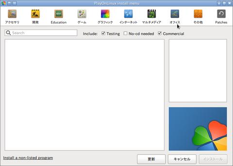 スクリーンショット - 2014年01月19日 - 17時39分21秒