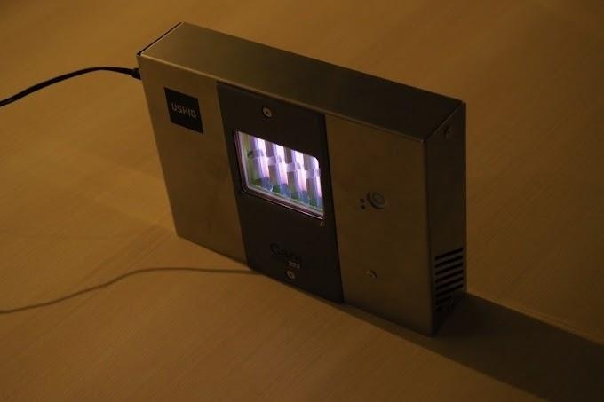 В Японии выпустили первую в мире УФ-лампу, уничтожающую коронавирус
