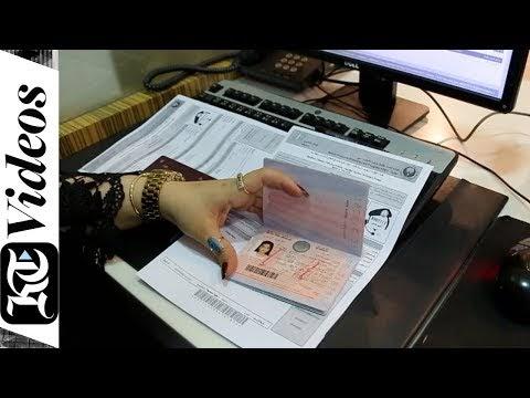 How to Check Dubai Visa Online