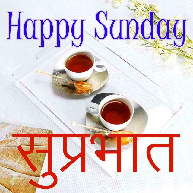 Sunday Good Morning Wishes Images Pics HD