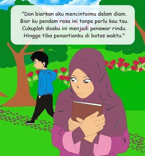quotes muslimah cinta  diam kata kata mutiara