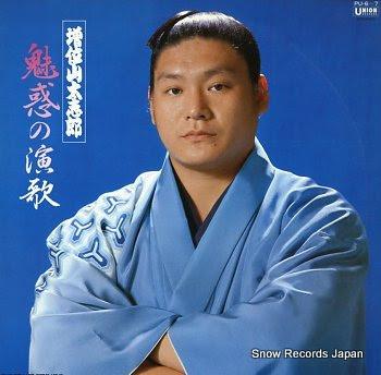 MASUIYAMA, DAISHIRO miwaku no enka