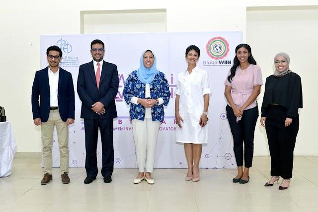 """انطلاق حفل توزيع جوائز """" Mewiin ابتكار العالمية"""" افتراضيا حول العالم"""