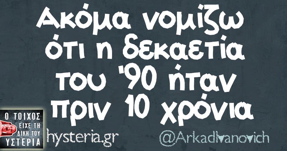 ArkadIvanovich_6