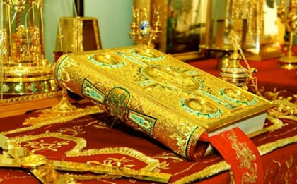 Πώς ξεκινά μία αίρεση; Όταν κάποιος διαβάζει χωρίς ταπείνωση & προσευχή (οσίου Εφραίμ του Σύρου)