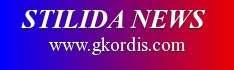 STILIDA NEWS
