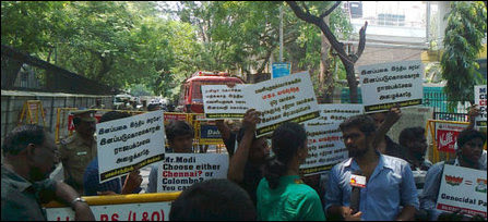 Balachandran Movement protests against Rajapaksa visit