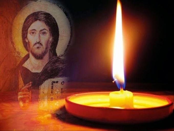 Πότε εισακούεται από το Θεό η προσευχή μας.(ΑΓΙΟΣ ΘΕΟΦΑΝΗΣ Ο ΕΓΚΛΕΙΣΤΟΣ)
