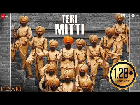 तेरी मिट्टी Teri Mitti Lyrics In Hindi - Kesari - B Praak