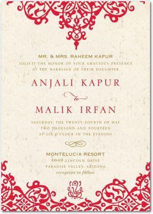 signature white textured wedding invitations vintage
