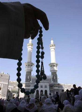 MosqueEntrance