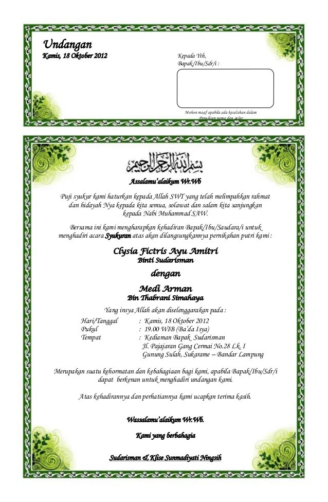 download undangan syukuran 7 bulanan harga undangan tas
