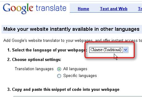 googletran-01