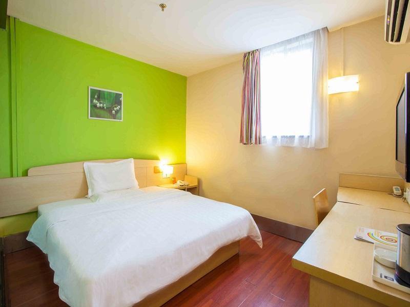 7 Days Inn Chongqing Wanzhou Gaosuntang Branch Reviews
