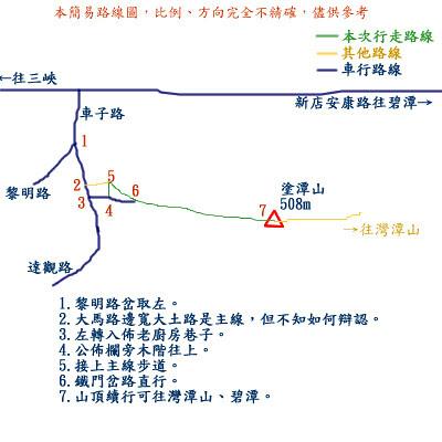 20080112TrailMap