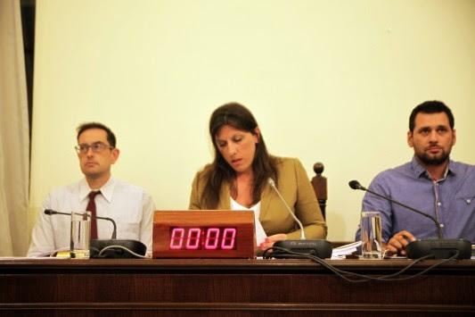 Διάσκεψη Προέδρων - Live: Νέο σόου από Κωνσταντοπούλου - Προτείνει συνεδριάσεις της Ολομέλειας