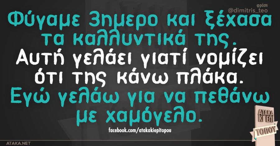 dimitris_teo