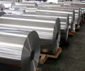 Aluminium photo 08.jpg