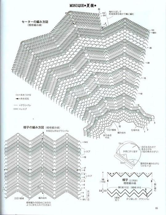 199815--25163886-m750x740 (539x700, 170Kb)