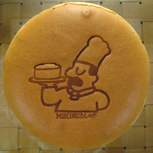Miki Ojisan No Mise Cheesecake