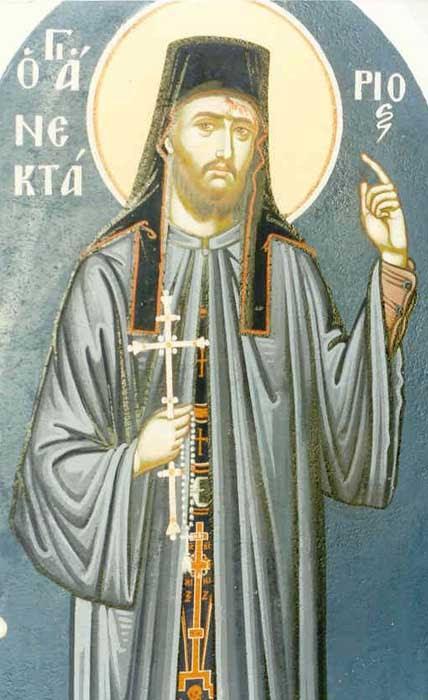 ST.  NECTARIUS of Athos, Ascetic