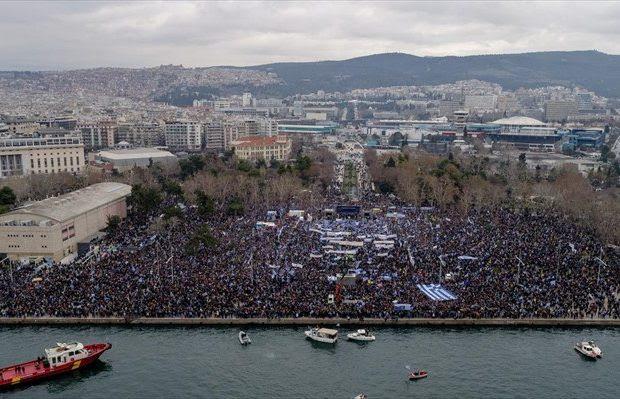 Αποτέλεσμα εικόνας για Φοβούνται το συλλαλητήριο, φοβούνται τον κόσμο και πολύ καλά κάνουν