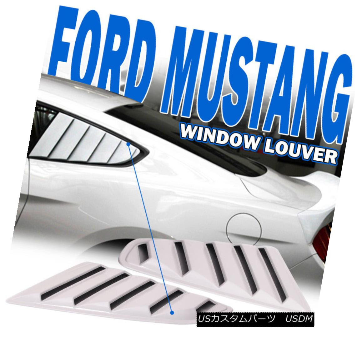Fits Style その他 車用品 15 17 エアロパーツ Ford Mustang Oe 18 Painted White Oxford Yz Window Louver Pp フィット15 17 18フォードマスタングoeスタイル塗装 Yzオックスフォードホワイトウィンドウルーバー Pp World倉庫 店車用品 バイク用品 車用品