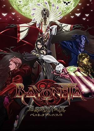Bayonetta: Bloody Fate [Película] [HD] [Sub Español] [MEGA]