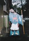 CLICK for more Yamabushi Photos