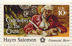 300px-Haym_Salomon_stamp