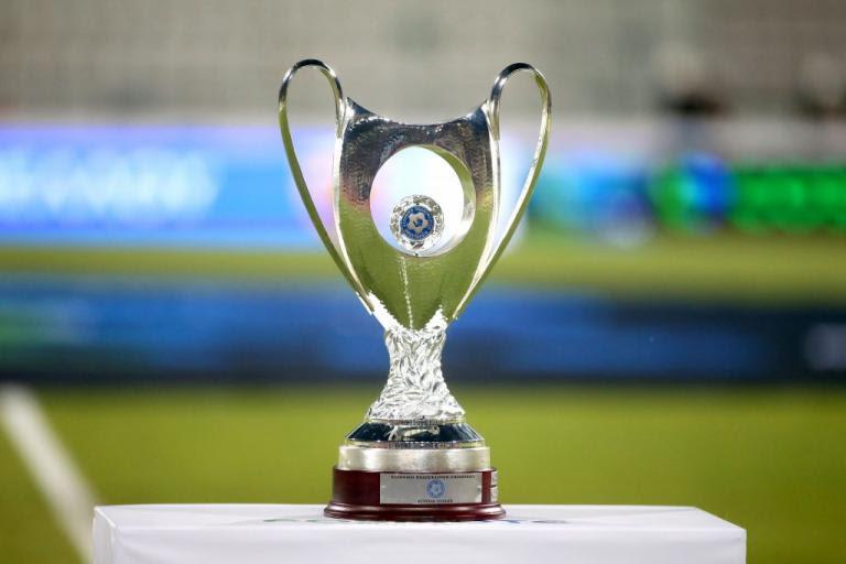 Κύπελλο Ελλάδας: Εκτός έδρας «μάχες» τους… μεγάλους | Newsit.gr