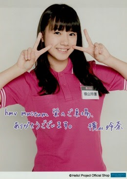 Yokoyama Reina-765588