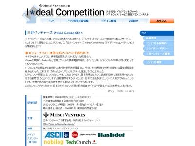 ideal-comp.jpg
