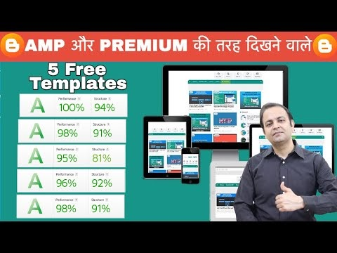 AMP Blogger Template और Premium Professional Template की तरह दिखने वाले Free Blogger Templates 2021