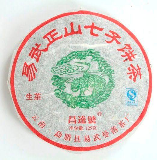 2009 Changdahao Yiwuzhengshan