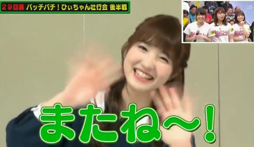 IZ*ONE's Honda Hitomi absolutely dunks on her AKB48 team ...