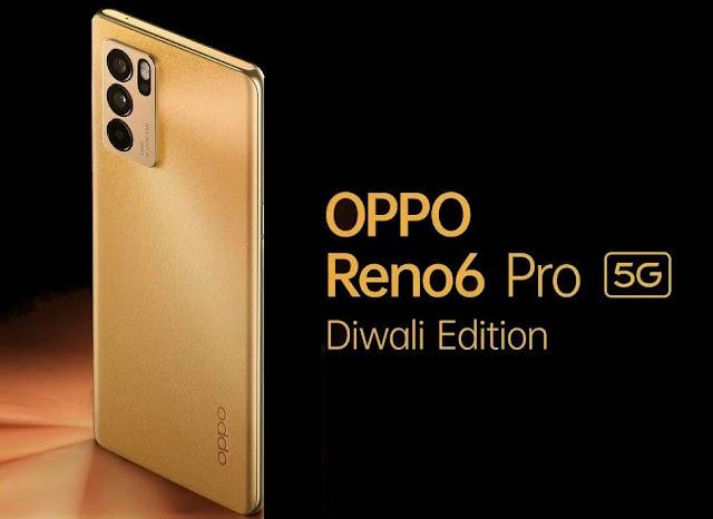 Oppo Reno6 Pro 5G Diwali Edition: भारत में खास तौर से दिवाली के लिए लॉन्च हुआ ओप्पो का नया स्मार्टफोन, जानिए फीचर्स और कीमत