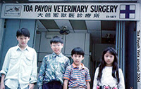 Toa Payoh Vets in 2004. Before renovation. Singapore