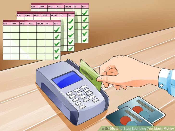 Stop Spending Too Much Money Step 14 Version 2.jpg