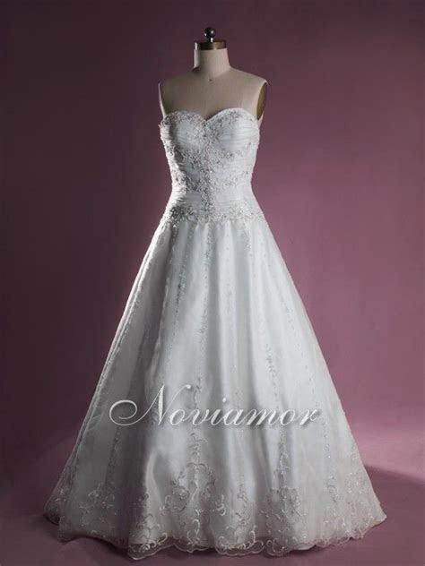 audrey hepburn wedding dress style   Audrey Hepburn Style