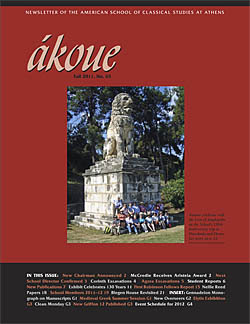 http://www.ascsa.edu.gr/images/uploads/akoue_fall2011-cover.jpg