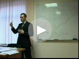 Базовый курс: Основные понятия фондового рынка часть1